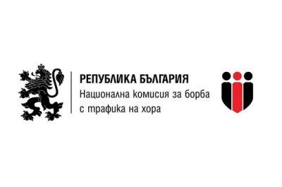 НКБХТ - Трейд билд ЕООД - София, Малинова долина