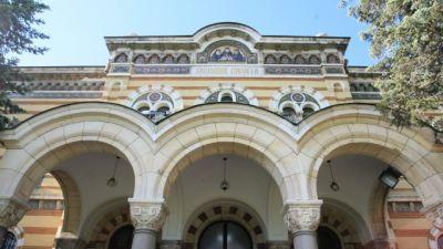 Свети Синод на Българската православна църква - Трейд билд ЕООД - София, Малинова долина